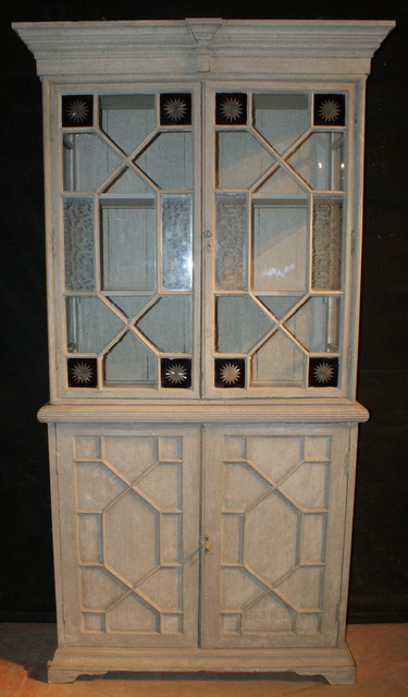 Unusual Display Cupboard
