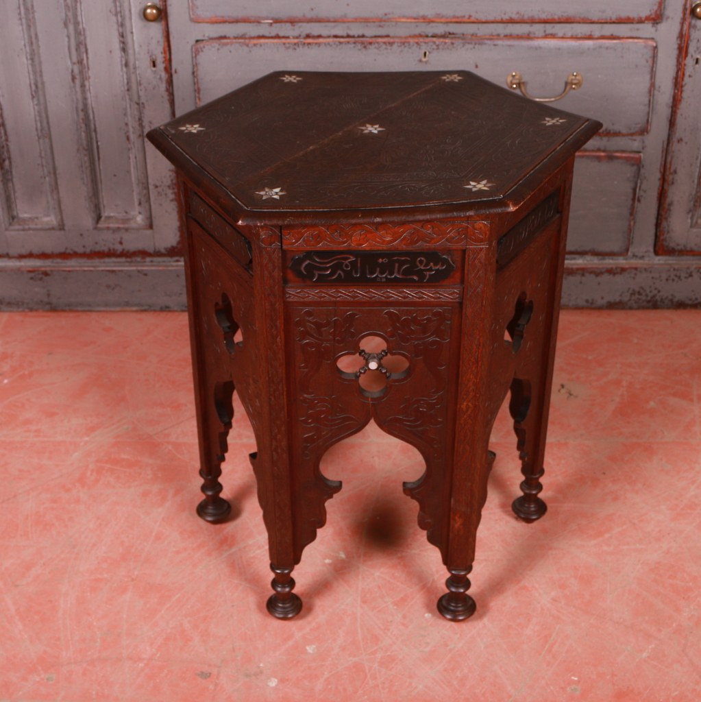 Moorish Occasional Table