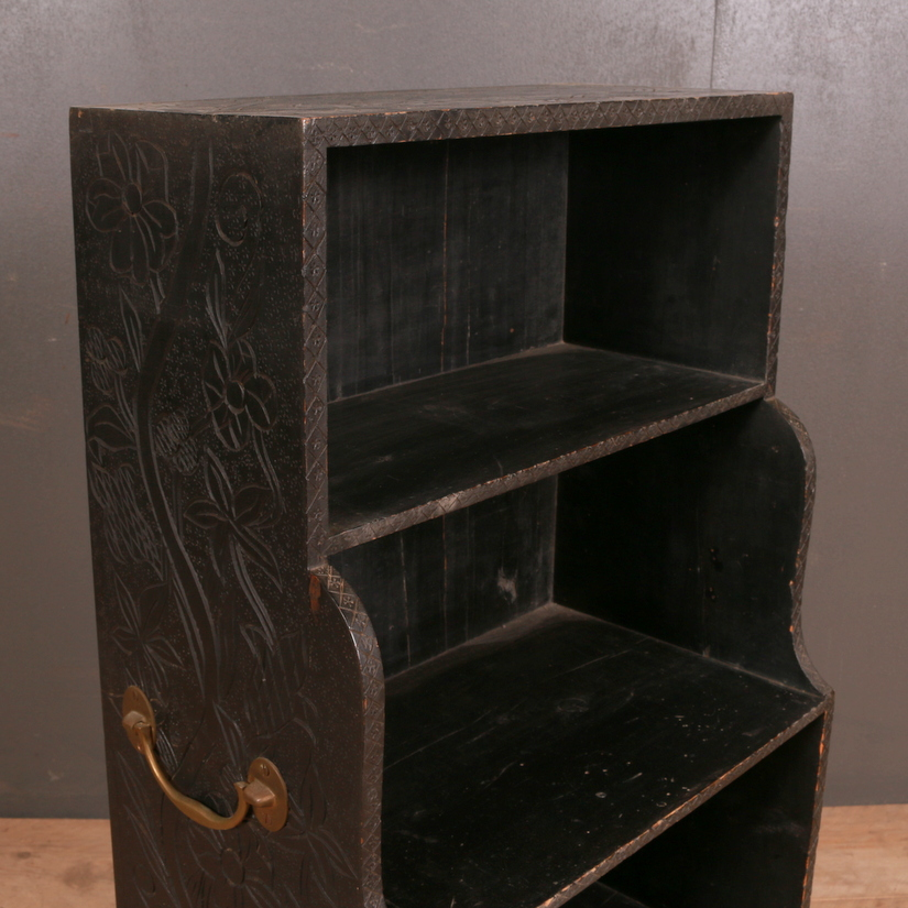 Pair of Tiered Bookcases